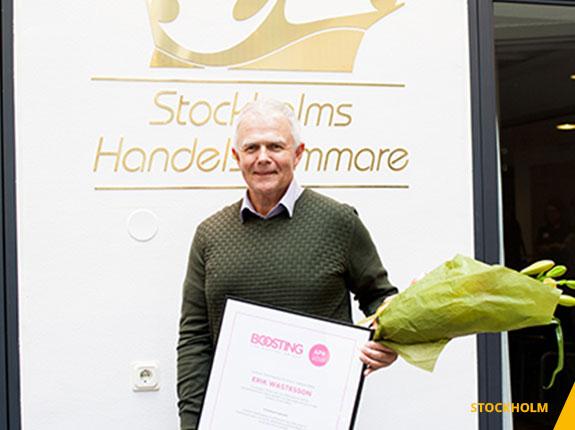 Älskade stad prisat av Stockholms Handelskammare